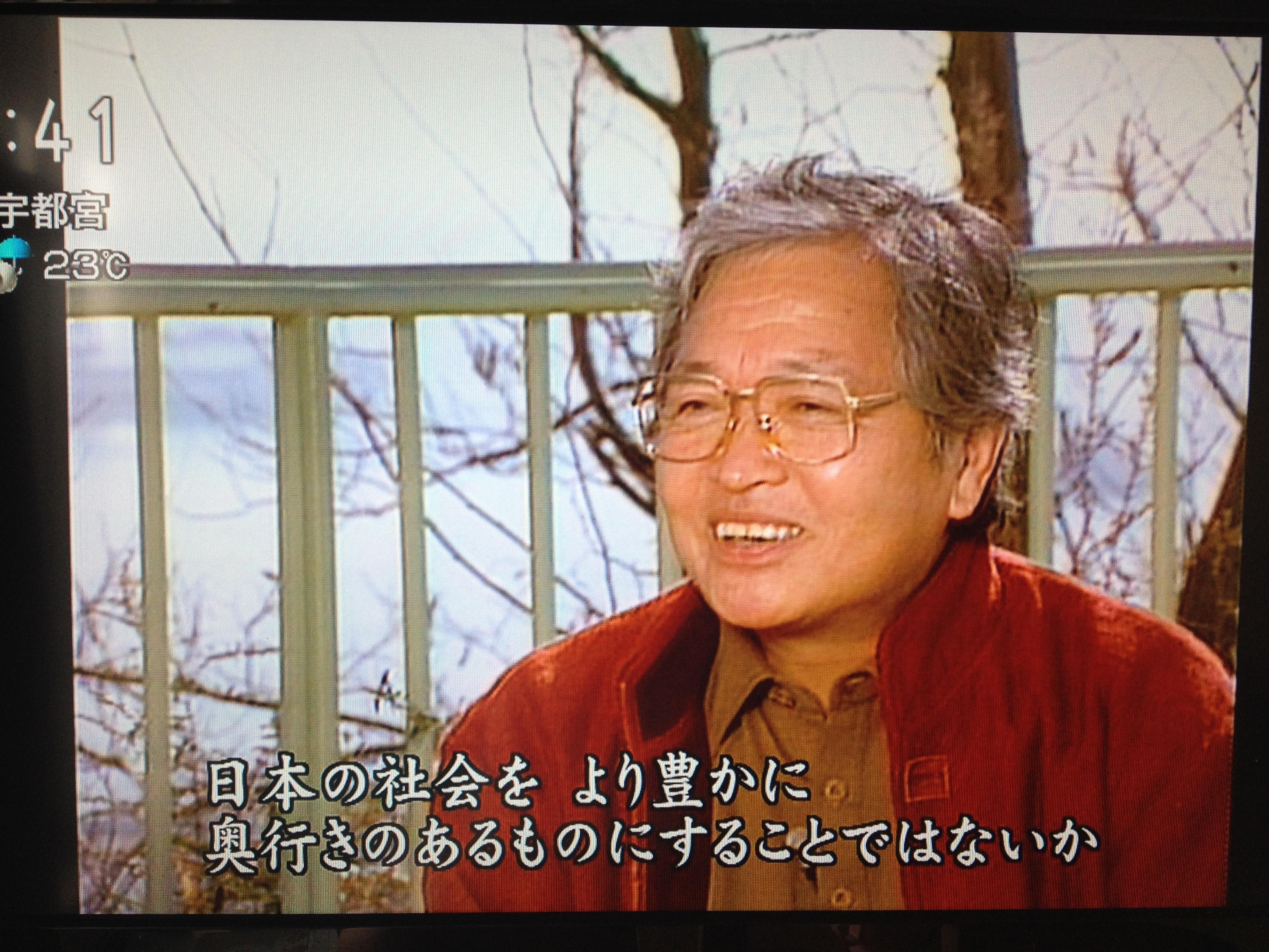 http://osakamonaurail.com/nakata/2017/06/04/IMG_7655.JPG