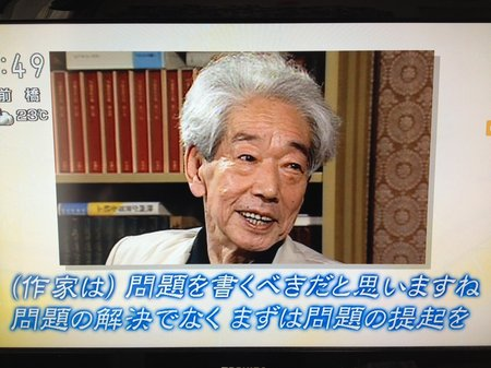 IMG_7453.JPG